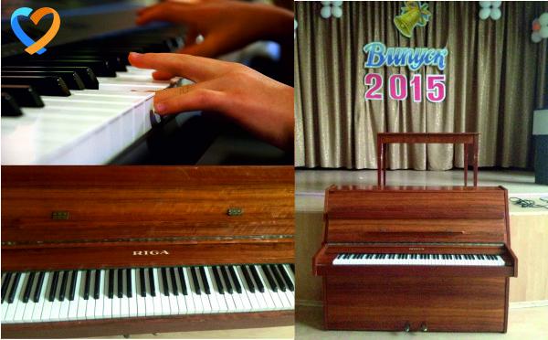Piano for boarding school №93