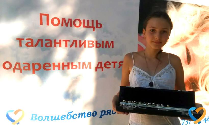 New flute for Anya Gerashenko