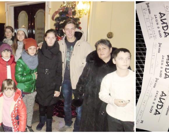 Билеты в Оперный театр для детей БО «Семья»