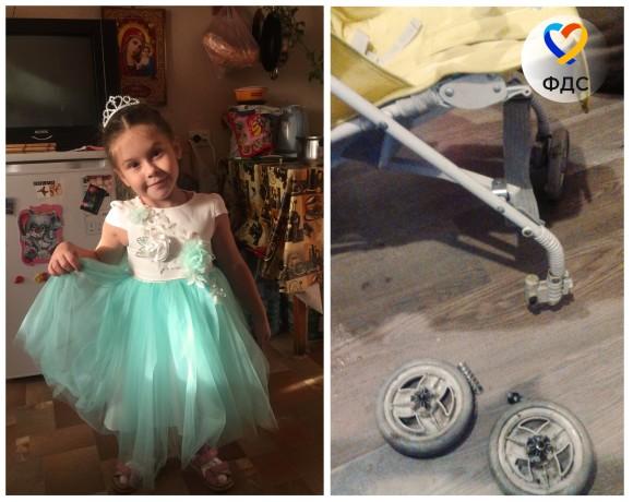 Нужна новая коляска для Настеньки Коробка (5 лет)