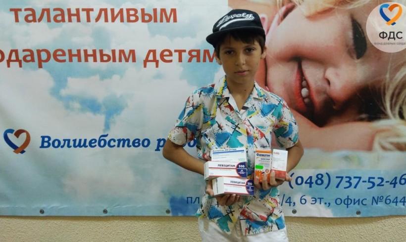 Саше Ивченко нужна помощь!