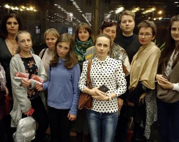 ФДС на концерте Евгения Хмары.