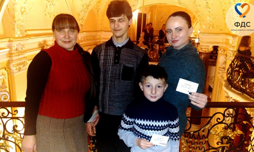 Богдану Кирияку подарили билеты на выступление Эдвина Мартона.