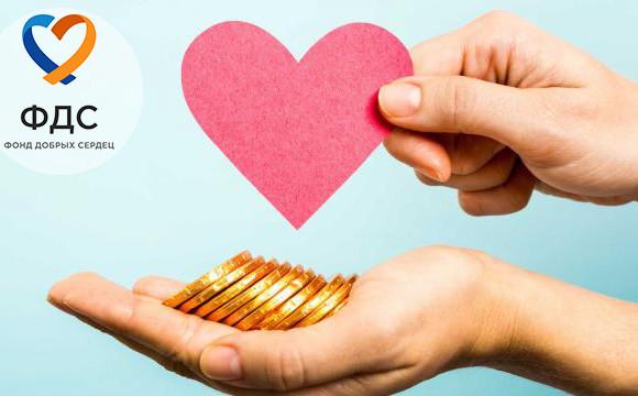 C сегодняшнего дня Мы можем принимать пожертвования в Евро и Долларах.