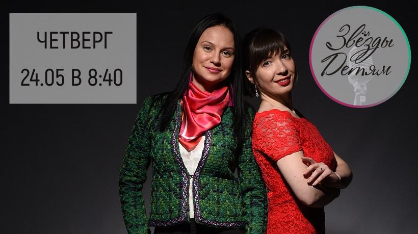 7Галина Бутова, Анастасия Саламатина, юные актеры на передаче Утро на 7