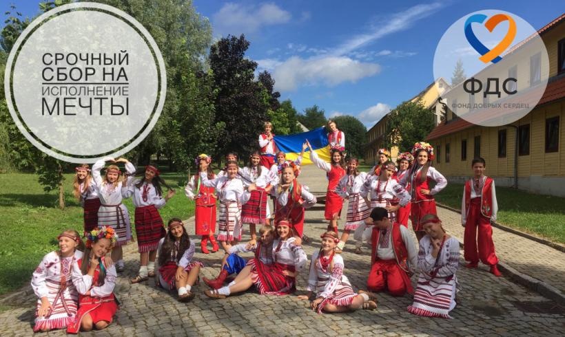 Срочный сбор для хористок «Жемчужины Одессы»