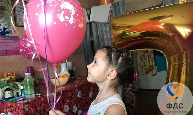 День рождения Насти Коробка