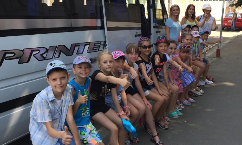 Отдых в Коблево для 16 деток из школы-интерната N6