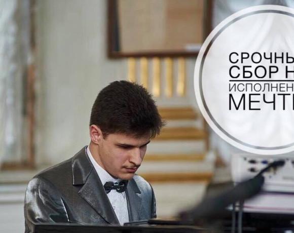 Помощь Богдану Кирияку