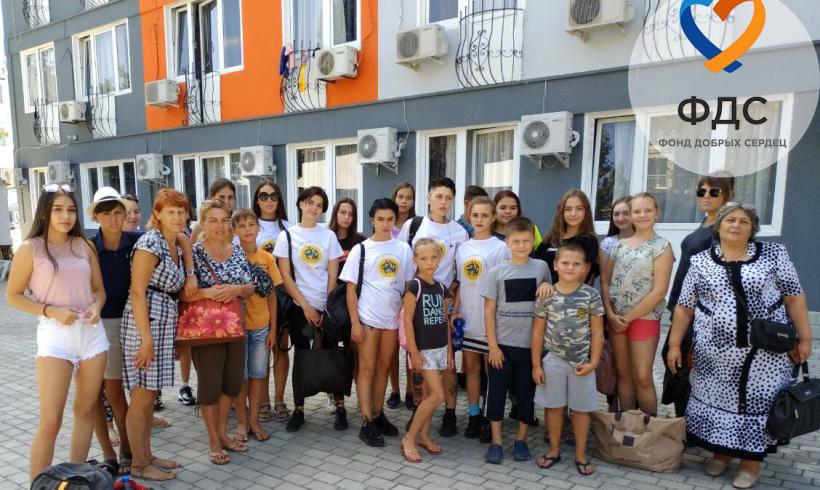 Отдых для детей в гостинице Харизма (Коблево)