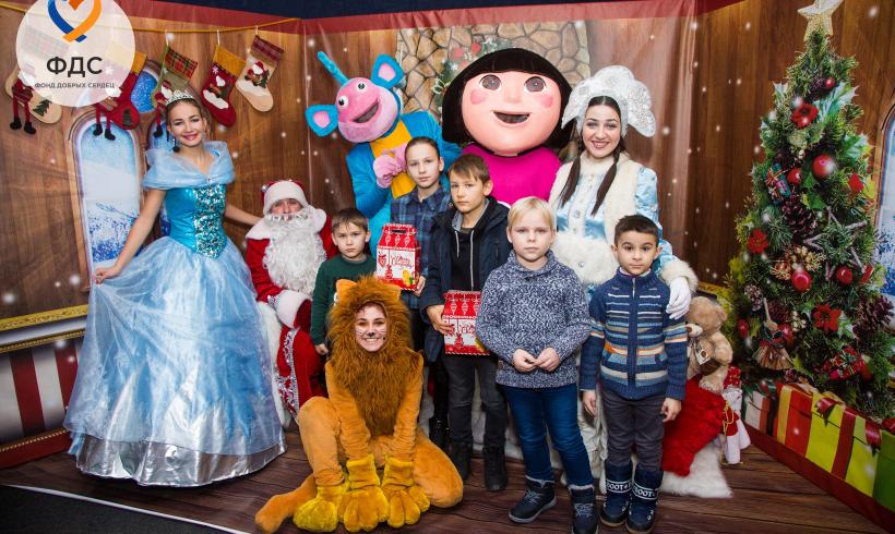 Новогодний праздник для детей из малообеспеченных семей